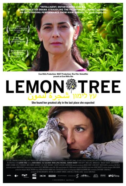 lemon_tree_ver3jpg